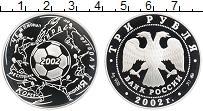 Изображение Монеты Россия 3 рубля 2002 Серебро Proof Чемпионат Мира по фу