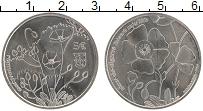 Изображение Монеты Португалия 5 евро 2019 Медно-никель UNC Растения под угрозой