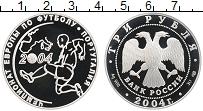 Изображение Монеты Россия 3 рубля 2004 Серебро Proof Чемпионат Европы по