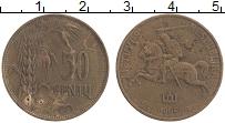 Изображение Монеты Литва 50 центов 1925 Бронза VF