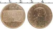 Изображение Монеты Италия 200 лир 1990 Бронза UNC- 100 лет со дня основ