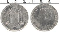 Изображение Монеты Испания 100 песет 1975 Медно-никель XF Хуан Карлос I
