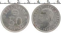 Изображение Монеты Испания 50 песет 1980 Медно-никель XF Хуан Карлос I. Чемпи