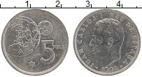 Изображение Монеты Испания 5 песет 1980 Медно-никель XF Хуан Карлос I. Чемпи