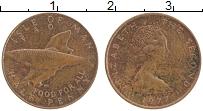 Изображение Монеты Остров Мэн 1/2 пенни 1977 Бронза XF Елизавета II. ФАО
