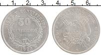Изображение Монеты Уругвай 50 сентесим 1893 Серебро VF