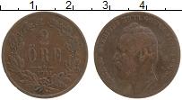 Изображение Монеты Швеция 2 эре 1861 Бронза XF Карл XV