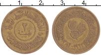 Изображение Монеты Йемен 2 букша 1963 Латунь XF