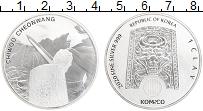 Изображение Монеты Южная Корея 1 клэй 2020 Серебро UNC UNUSUAL. Чи Ю