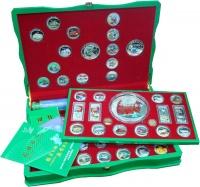 Изображение Подарочные монеты Китай Эскпо-2010 2010 Посеребрение Proof