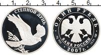 Изображение Монеты Россия 1 рубль 2007 Серебро Proof Степной лунь