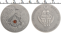 Изображение Монеты Беларусь 20 рублей 2006 Серебро UNC Двенадцать месяцев