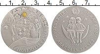 Изображение Монеты Беларусь 20 рублей 2007 Серебро UNC Сказки. Алиса в зазе