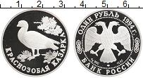 Продать Монеты  1 рубль 1994 Серебро
