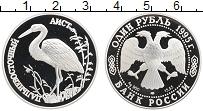 Продать Монеты  1 рубль 1995 Серебро