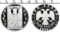 Изображение Монеты Россия 3 рубля 2004 Серебро Proof Феофан Грек