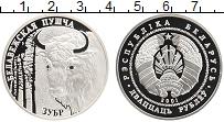 Изображение Монеты Беларусь 20 рублей 2001 Серебро Proof Беловежская пуща. Зу