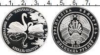 Изображение Монеты Беларусь 20 рублей 2003 Серебро Proof Национальный парк На