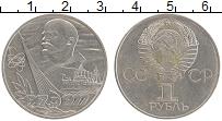 Изображение Монеты СССР 1 рубль 1977 Медно-никель UNC- 60 лет революции