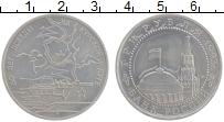 Изображение Монеты Россия 3 рубля 1993 Медно-никель UNC 50 лет победы на Кур