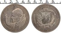 Продать Монеты Доминиканская республика 25 песо 1979 Серебро