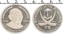 Изображение Монеты Экваториальная Гвинея 75 песет 1970 Серебро Proof- 100 лет Махатма Ганд