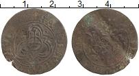 Изображение Монеты Франция Жетон 0 Медь VF Счетный жетон