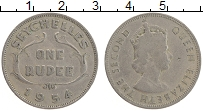 Изображение Монеты Сейшелы 1 рупия 1954 Медно-никель XF Елизавета II.