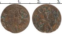 Изображение Монеты Польша 1 боратынка 0 Медь VF