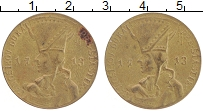 Изображение Монеты Словакия Жетон 0 Бронза XF