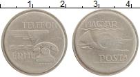 Изображение Монеты Венгрия Жетон 0 Медно-никель XF Телефонный жетон