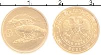 Изображение Монеты Россия 25 рублей 2003 Золото UNC Знаки Зодиака. Рак (