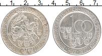 Изображение Монеты Австрия 100 шиллингов 1977 Серебро UNC- 500 лет Монетного дв