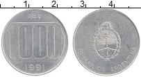 Изображение Монеты Аргентина 1000 аустралес 1991 Алюминий XF