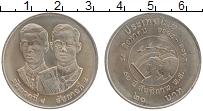 Изображение Монеты Таиланд 20 бат 1995 Медно-никель UNC- 50 лет мира
