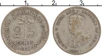 Изображение Монеты Цейлон 25 центов 1921 Серебро XF- Георг V