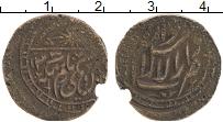 Изображение Монеты Узбекистан 2 1/2 таньга 1918 Бронза VF+ Хорезм. Джунаид-Хан