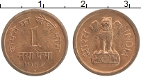 Изображение Монеты Индия 1 пайс 1957 Бронза UNC-