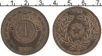 Изображение Монеты Парагвай 4 сентесимо 1870 Медь XF
