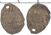 Изображение Монеты 1534 – 1584 Иван IV Грозный 1 копейка 0 Серебро VF Ю  Р  Новгород