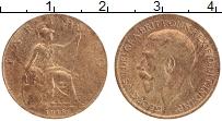 Изображение Монеты Великобритания 1 фартинг 1918 Бронза XF Георг V