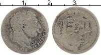 Изображение Монеты Великобритания 6 пенсов 1818 Серебро VF Георг III. Надчеканк