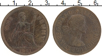 Изображение Монеты Великобритания 1 пенни 1961 Бронза XF Елизавета II