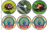 Изображение Наборы монет Индия 3 рупии 2021 Медно-никель UNC UNUSUAL. Остров Тере