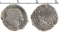 Изображение Монеты Индия 1 драхма 0 Серебро