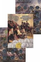 Изображение Подарочные монеты Россия Бородино 2012, 28 монет 2012  UNC В комплекте 28 монет