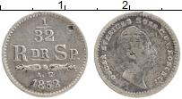Изображение Монеты Швеция 1/32 риксдалера 1852 Серебро VF Оскар I