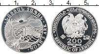Продать Монеты Армения 200 драм 2013 Серебро