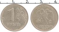 Изображение Монеты Россия 1 рубль 1999 Медно-никель XF ММД