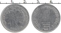Изображение Монеты Индия 5 рупий 2005 Медно-никель  75 лет Соляному похо